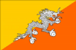 Bhutan Large Country Flag - 5' x 3'.